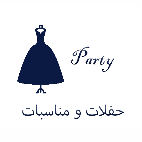 Party Fashion